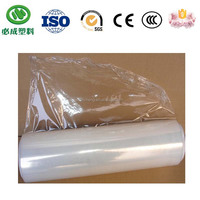 china export industrial use pe protective film from alibaba