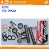 King pin kit kp318 04043-2006