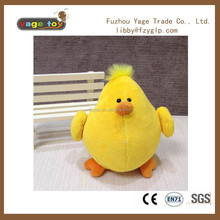 Small mini soft yellow chicken toy for promotion gift