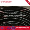 SAE R2/DIN 2SN Stainless Steel Wire Reinforced Flexible Rubber Hose