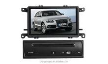 6.2 inch car audio video entertainment navigation system for AUDI Q5/A4L/A5