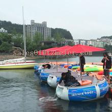 7 seats new rescue boat