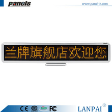 Factory professional product mobile advertising board
