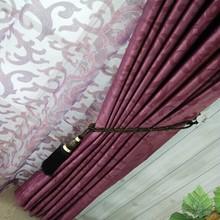 Plain hotel velvet curtain fabric and luxury window curtain pattern