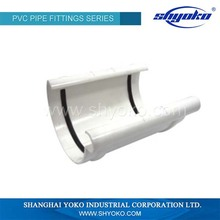 Low price guaranteed quality pvc gutter fittings