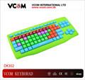 2015 venda quente crianças coloridos teclado do computador para Childen educação