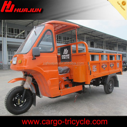 Polular selling three wheel coverd motorcycle for cargo,200cc 250cc three wheel motorcycle with cover