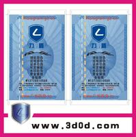 security offset printing certificate/Customized Honor Certificate With Hologram For Reward and Graduation