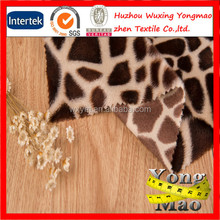 High quality polyester super soft velvet fabric for baby