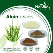 Best Sells Product Aloe Vera Powder Aloin, Aloe Vera Plant Extract