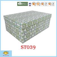 Kaleidoscope Pattern Box Customized Gift Packaging Box With Low MOQ