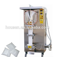 low cost pouch packing machine with CE/price pouch packing machine in india