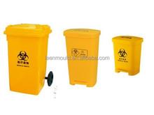 Taizhou Yellow 120liters Trash Bins,Plastic Foot Pedal Waste Bins With Lid,120lt Plastic Medical Dustbins