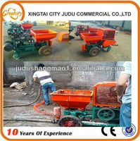 Sand Mortar Spraying Machine,Cement Wall Painting Machine,Mortar Sprayer