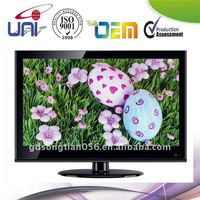Big size LCD TV ST-LCD0057