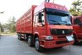 8x4 howo camiones de carga de los vehículos remolques