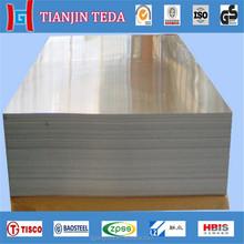 3mm 5754 aluminum mirror plate price