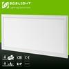 5 Years Warranty led 300x600 ceiling led panel light,led light panel