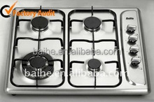 BH298-3 4 Burner Built-in Gas Stove
