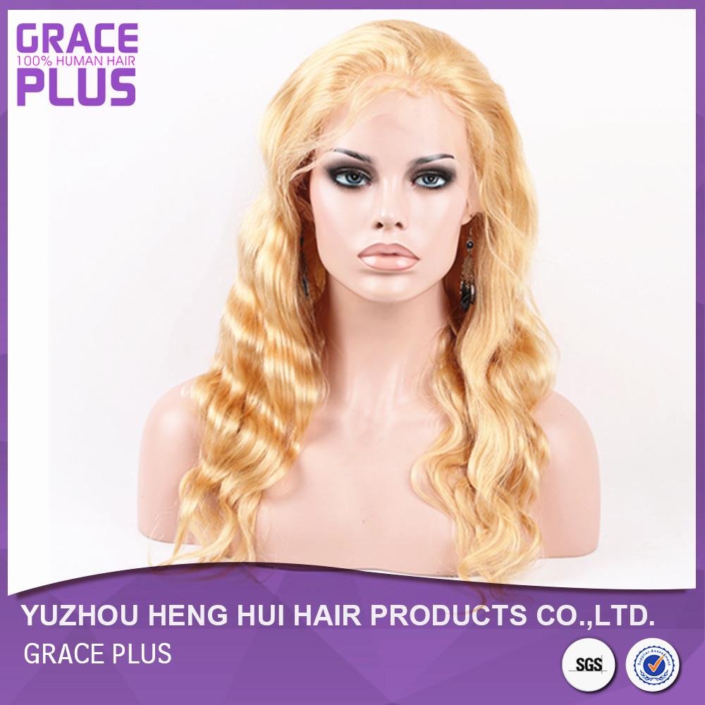 Cheap Blonde Costume Wigs 58