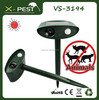 X-pest bell howell animal away product VS-3194 infrared solar electronic snoic cat dog deer mice repeller deterrent control