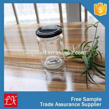 LXHY-J026 Wholesale 235ml cheap glass jar for jams