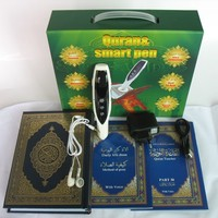 2015 Digital indonesian products urdu translation Gift quran speaking pen products with quran mp3 player