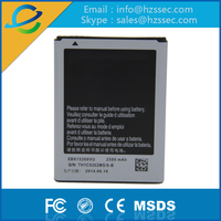 Top selling Original High Capacity 2100mAh battery for note1 i889 n7000 i9228