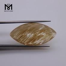 Marquise Faceted Fake Natural Rutilated Quartz Stones Loose Good Quality Price