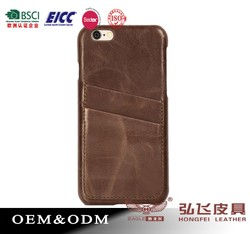 Wholesale case for iphone 6s/ for iphone 6s back case