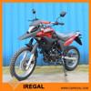 China Comfortable Fast Speed Sport Motorbike