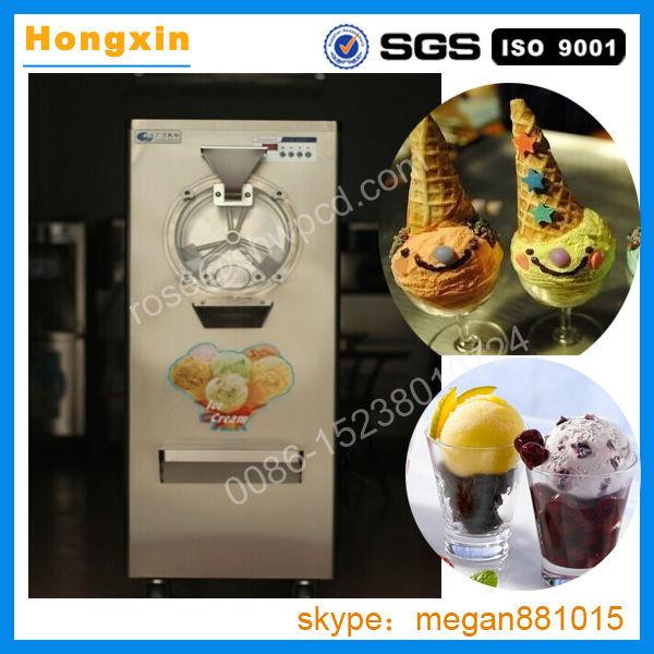 commercial hard ice cream machine.jpg