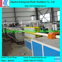 pvc pipe making machines