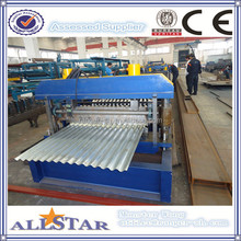 Galvanized Corrugated Roofing Sheets Machine/Galvanized Roofing Sheet Rolling Machine/Galvanized Steel Roof Tile