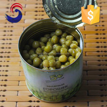 Canned green peas instant food in tins or glass jars or pouch bag