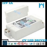 12V 24W dc 2000mA LED drive power supply for LED light with CE FCC KCC UL ROSH
