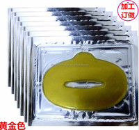 2015 Beauty skin care 24k pure gold cystal collagen lip mask