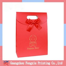 2015 Animal Print Candy Paper Art Gift Bag