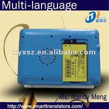 Arabic to Slovene Electronic dictionaries transaltor