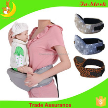 2014 new products china wholesale baby carrier wrap