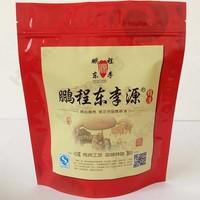 standing food grade greaves packaging bag