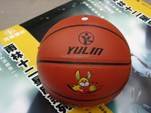 kids school basketballs uniforms /basketballs