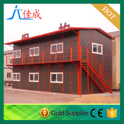 low cost and pretty steel structure prefabricated module house with flat roof or A roof