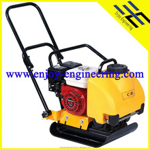 C-80 single direction walk behind vibrating plate compactor