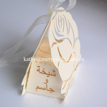 Romantic Laser Cut Arabic wedding Favor Box/wedding candy box /gift boxes for wedding