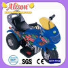 kids battery operated motorcycle Alison C04502 children new bicycle tricycle toy car