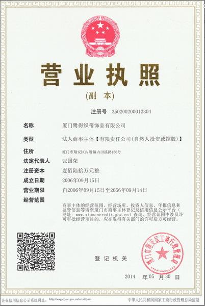 new license 1.jpg