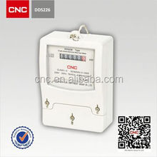 DDS226 nuclear radiation meter