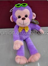 Lovely Plush Keychain Monkey Stuffed Animal Monkey For Sale,monkey plush