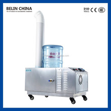 Fully Automatic New Design humidifier for egg incubators